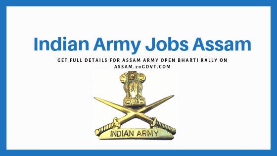 Indian Army Jobs Assam-560x315