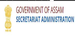 Assam Secretariat Recruitment logo-300x150